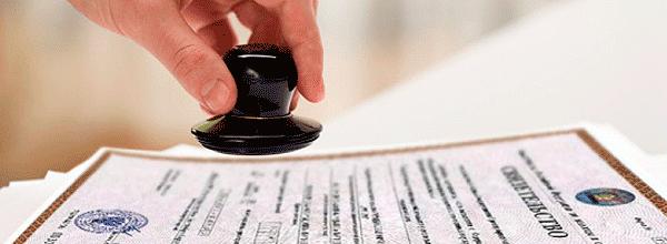 Тонкости регистрации права собственности